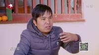 胡静当选马鹿寨村名誉村主任
