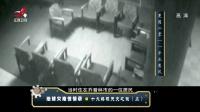 地球灾难惊情录 十大终极天灾之谜(上)