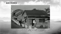 """2.日军""""百人斩""""战犯伏法记"""