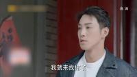 水光章峥岚情感面临危机 28集精彩预告