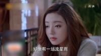 江裕如雨中苦等章峥岚 30集精彩预告