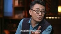 9. 陈志武:在社会结构改变的大环境下谁还靠得住?