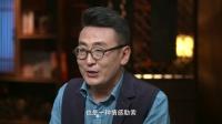 """10. 窦文涛:陈志武也算是""""情感勒索""""女儿?"""
