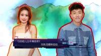 港台:与容祖儿五年情结束? 刘浩龙暧昧回应
