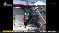 格鲁吉亚:滑雪缆车失控  乘客遭空中甩飞 新闻报道 180317