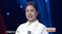 20180317-喜嫂独特嗓音hold住全场
