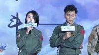 网传范冰冰李晨8月举办婚礼 证实请柬是假的