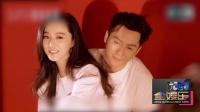 八卦:范冰冰李晨被传8月大婚请柬公开 真相竟是这样!