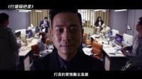 2018美亚淘梦宣传片发布#香港国际影视展#