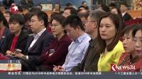 李克强总理会见中外记者 东方新闻 20180320 高清版