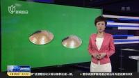 三女子胸罩内藏十公斤黄金入境日本被捕 新闻夜线 180320