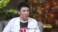 黄景瑜:我的走红是有理由的