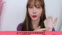 【韩星】推荐好用的防晒霜TOP7!!!!!!