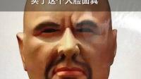 机车男深夜带3D面具盗窃
