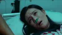 《边境毒战》地铁公益宣传片