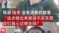 【整点辣报】首起无人车致死视频曝光/第四套人民币/桂林旅游团仅8元