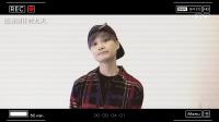 李宇春2018流行巡演倒计时视频第二篇