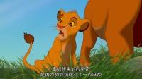 狮子王.The.Lion.King.1994[BD-1080P]