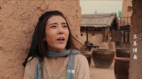 齐天大圣·万妖之城主题曲《悟心》陈浩民献粤语经典