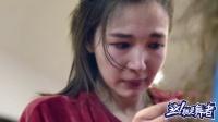 """【创意混剪】被批舞技烂 混血美女菊麟遭遇""""疯狂训练"""""""