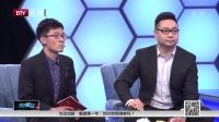 20180323《天天体育》:一赛季·一生情——淬火成钢[天天体育]