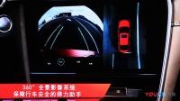 在现场:名爵6新增旗舰车型 增加主动安全配置