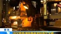 沪汉蓉高速铁路遂渝段首次大修 180324