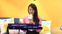 八卦:伊能静发文力挺刘亦菲:她是个好孩子 请珍惜