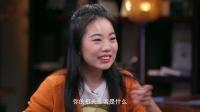 10.窦文涛:什么在藐视我的智力?