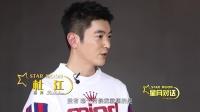 杜江回应称想做自己满意的演员