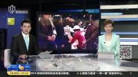 山东枣庄一厂房发生爆炸  已致6死4伤 上海早晨 180328