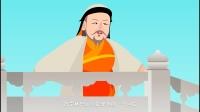 《小普带你看大运河文化带》系列动漫短片第二集:北京故事·你从哪里来?