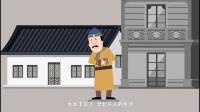 《小普带你看大运河文化带》系列动漫短片第三集:漂来的北京城