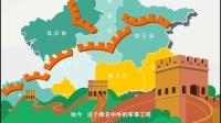 《小普带你看大运河文化带》系列动漫短片第一集:北京文化带