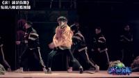 """【纯享版】易烊千玺""""易燃装置战队""""装置舞创意十足"""