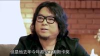 """高晓松揭秘游戏规则 奥斯卡走下""""神坛"""""""