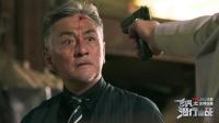 《飞虎之潜行极战》12集精彩预告 高逸泰野心暴露欲杀宇航,遭遇亲儿拿枪指头