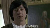 《飞鹰计划》  接受重任沙漠寻宝 完美搭档郑裕玲
