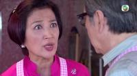 TVB【逆緣】第4集預告 和平的三萬蚊人情