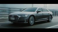 Audi_A8_30备播