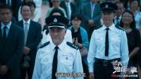 《飞虎之潜行极战》【吴卓羲CUT】01 发觉异常 家俊遇可疑男子(国语