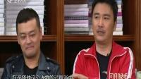云聚《风筝》(上)电视剧《风筝》剧组专访