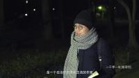 0412 罗生门·竹林中:繁华千年的废墟