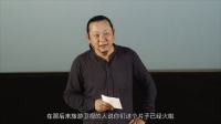 第七期 刘畅导演:首创纪录片新模式