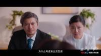《北京女子图鉴》职场菜鸟初体验,小白戚薇入门艰辛