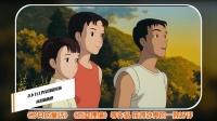 《最动漫资讯台》52期:妖尾新动画十月开播