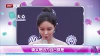 李易峰拍戏化妆遇难题