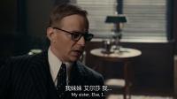 梅格雷探案 Maigret S02E01 字幕版