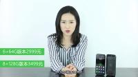 黑鲨游戏手机全网首发上手,吃鸡超神全靠它,2999元真值!