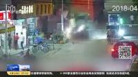 深圳:货车司机忘拉手刹  致一死四伤 上海早晨 180414